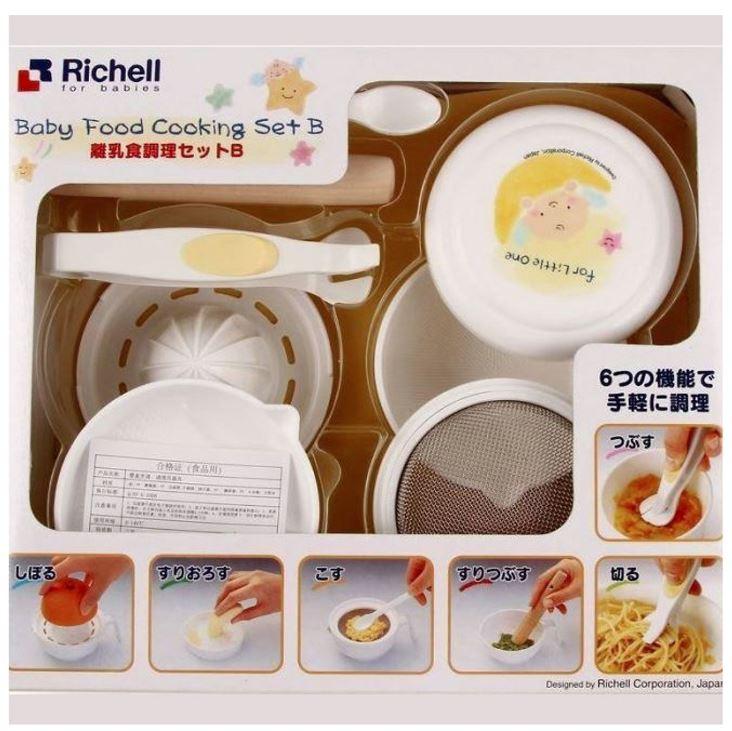 Bộ dụng cụ chế biến ăn dặm kiểu Nhật Richell