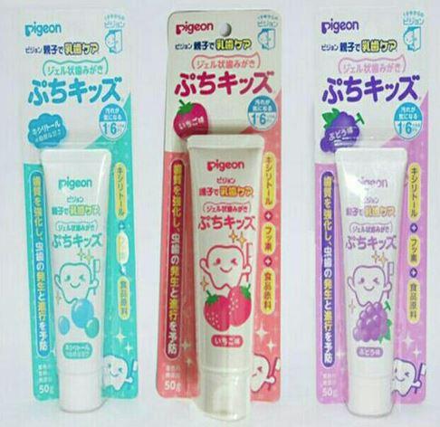 Kem đánh răng Pigeon Nhật Bản cho bé